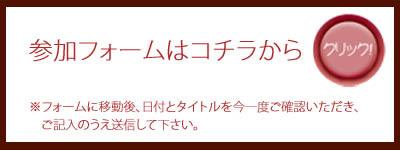 恋活パーティー東京・婚活・オフ会ならANY