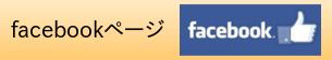 111 5/18(日)【大宮*20代限定】100名規模*恋活&婚活応援!交流パーティー★交流ゲームあり♪フリードリンク&料理♪