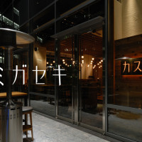 kasumigaseki1恋活パーティー東京