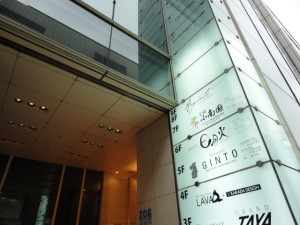 ginto_ginza3
