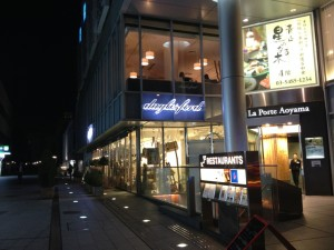 tableterrace4恋活パーティー東京