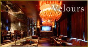 velours1