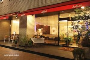 julliet1恋活パーティー東京