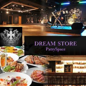 dream store1
