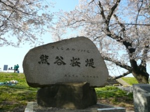 kumagaya2