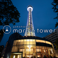 marine_tower3恋活パーティー東京