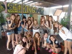 shonan-king3