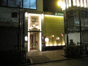 aoyuzu4恋活パーティー東京