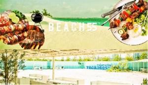 beach552
