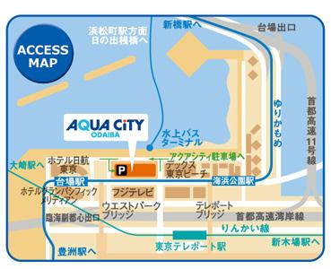aquacitymap