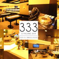 triple-three3恋活パーティー東京