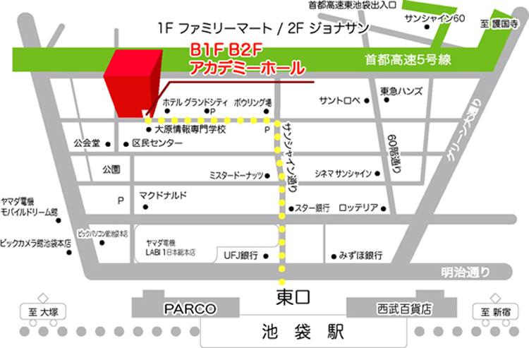 academyhall4恋活パーティー東京