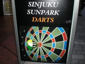 sunpark2恋活パーティー東京