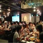 東京・有楽町30代以上限定の個室お見合い婚活パーティーに参加した体験談 / 表参道で街コンをはしごで参加したときの感想