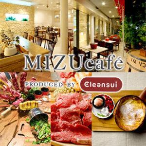 mizucafe2