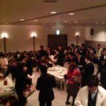 仕事帰りに東京銀座で婚活パーティーに参加してきた感想 / 有楽町で200人街コンに参加してきた潜入レポート!