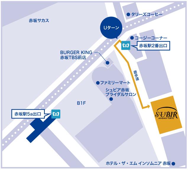 シュビア東京マップ