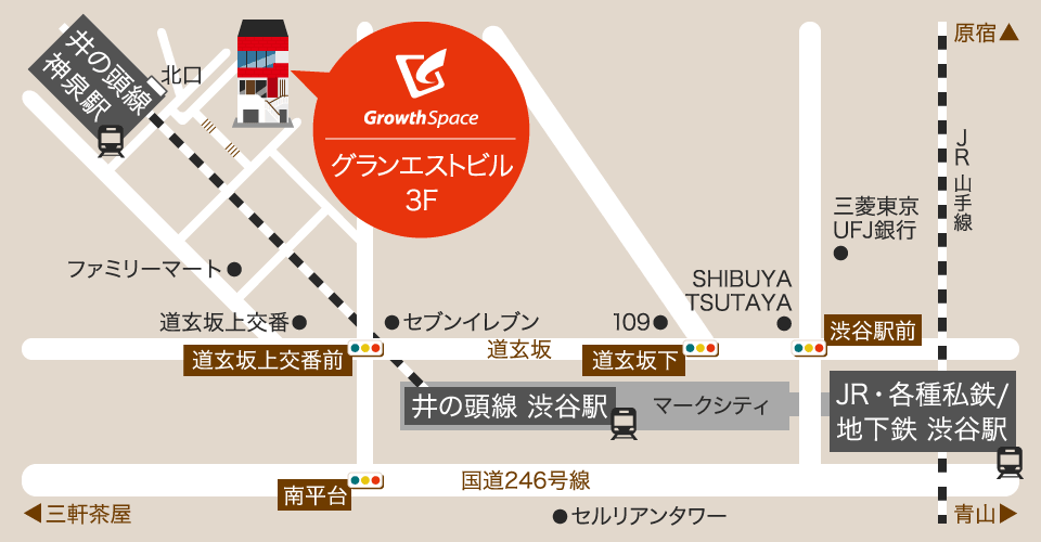 1渋谷 エンカウント零式