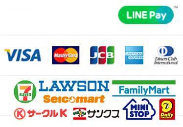 イベント支払方法