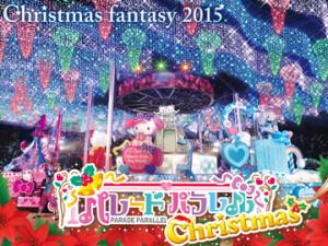 1harmonyland.jp