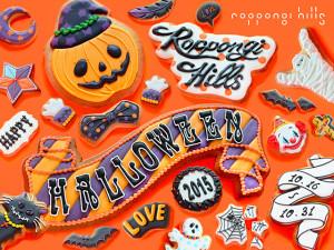 www.roppongihills.com