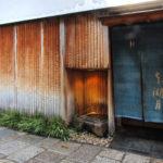 大阪難波、本湖月 (ほんこげつ) にて貸切婚活合コンパーティー!大阪一の日本料理が味わえる名店で出逢う♪
