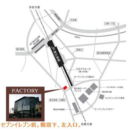 factorymap