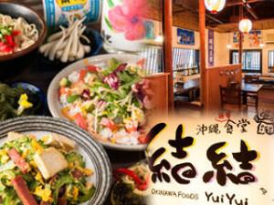 yuiyui1