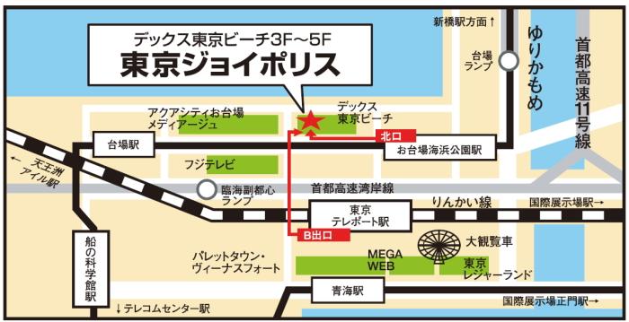 joypolismap