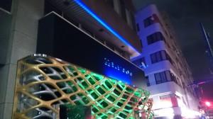 eletokyo3恋活パーティー東京