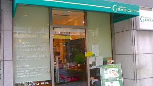 grace-cafe1恋活パーティー東京