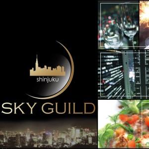 sky-guild1恋活パーティー東京