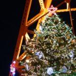 クリスマス直前!東京タワー近くでのマイナビ婚活パーティーに行ってみたある女の記録