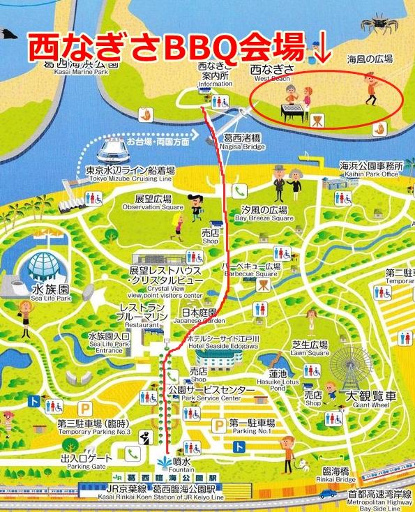 1葛西臨海公園西なぎさマップ