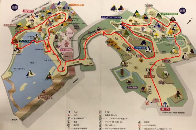 1上野動物園 おすすめルート