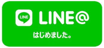 ANYパーティー東京LINE